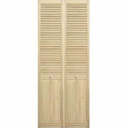 porte placard pliante le bois chez vous With porte placard pliante bois