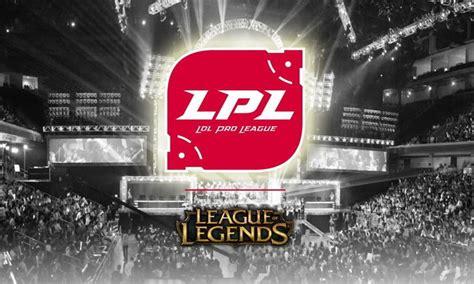 ไวรัสโคโรน่าทำพิษ LoL Pro League เลื่อนแข่งไม่มีกำหนด