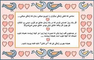 36 best White G... Persia White Quotes
