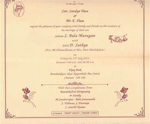 Indian wedding invitation card sample various invitation for Online indian e wedding invitations