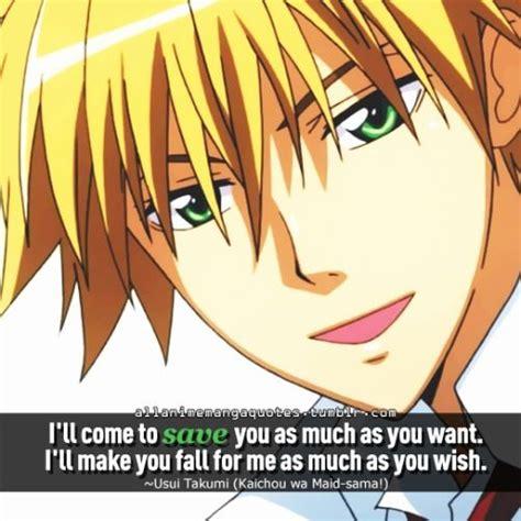 Usui Takumi. | Maid sama, Best romantic comedy anime ...