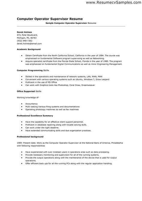 senior computer operator resume sle sle resume for supervisor augustais