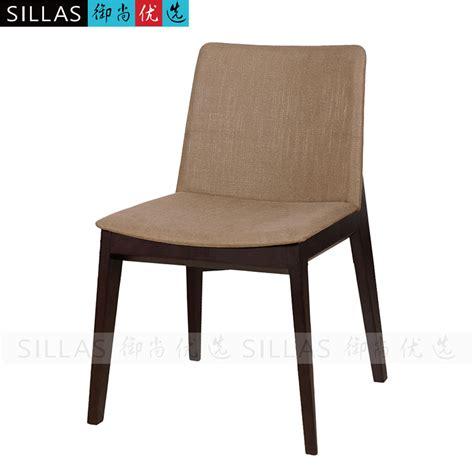 chaise pour table a manger mobilier scandinave manger en bois chaise tissu japonais ikea hêtre table à manger chaises