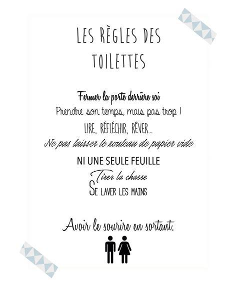 les amoureux de la cuisine affiche quot les règles des toilettes quot style made in cartes affiches