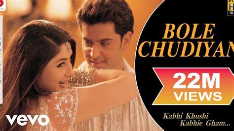bole chudiyan lyric kabhi khushi kabhie gham amitabh