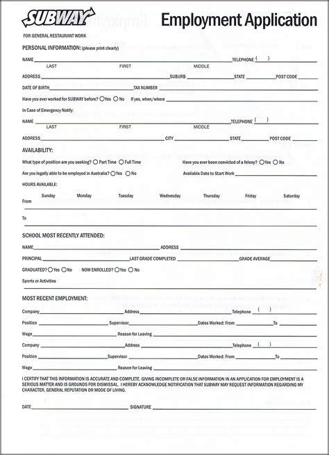 mcdonalds job apply  job application resume