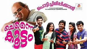 Malayalam new full movies list / Wwe over the limit 2010 ...