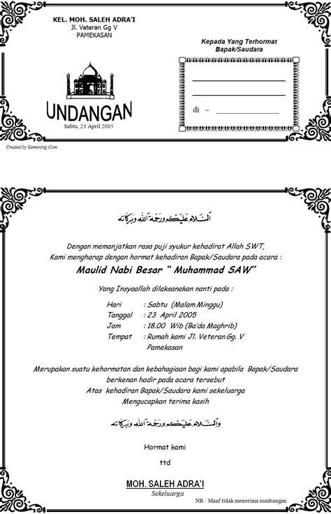 contoh desain undangan  contoh isi undangan