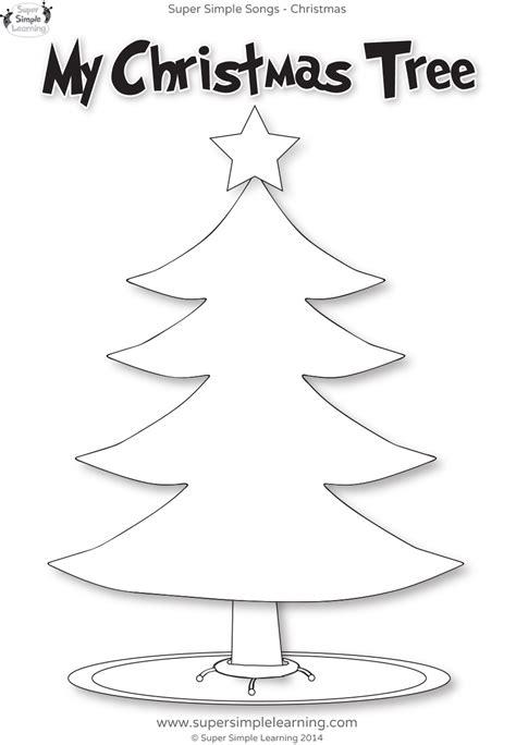 santa    worksheet  christmas tree