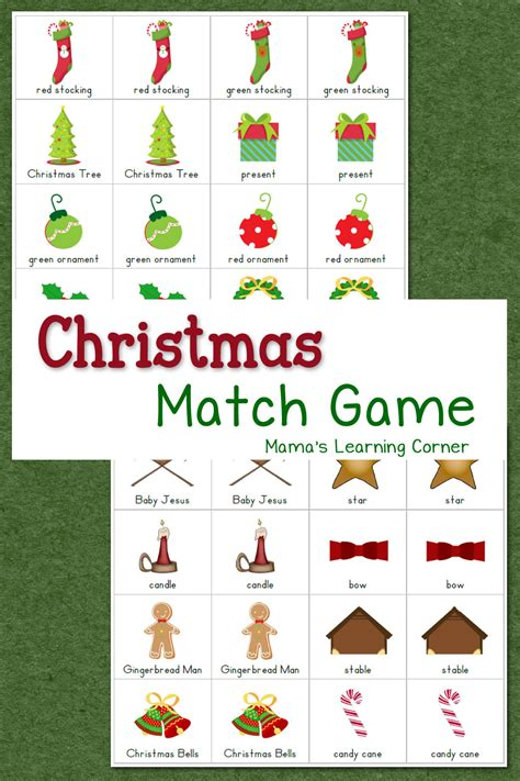christmas match game mamas learning corner