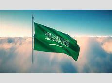 Saudi Arabia Flag on the Clouds by vokri VideoHive