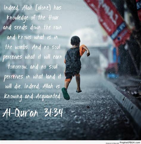 muslim day  judgment quotes quotesgram