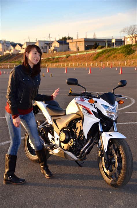 大島 由香里 バイク