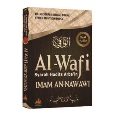 al wafi by qu2buku al wafi bukumuslim co