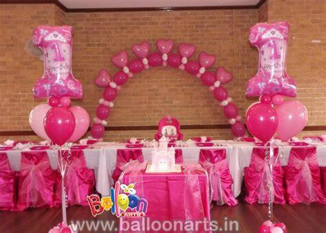 st birthday girl balloon decoration girl birthday