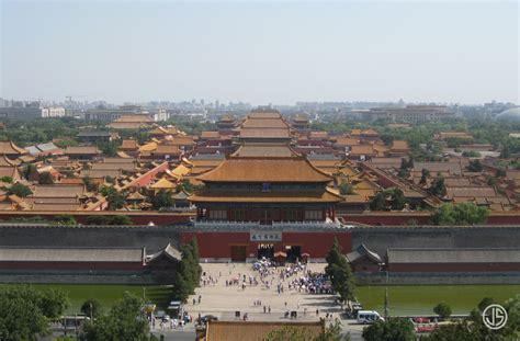 forbidden city china travel  blog
