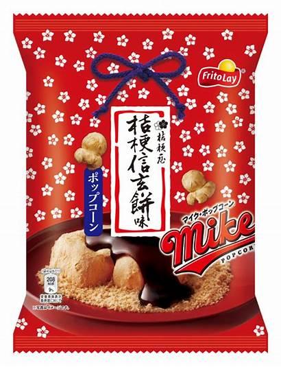 Mochi Popcorn Japan Japanese Released Grape Flavored