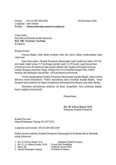 contoh surat audiensi ke dinas pendidikan contoh surat ikatan dinas perusahaan http ahmadjn