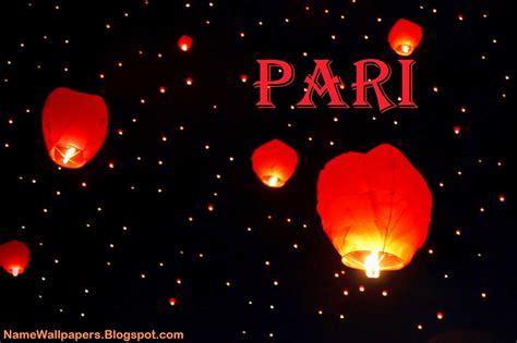 Download Pari Name Wallpaper Gallery