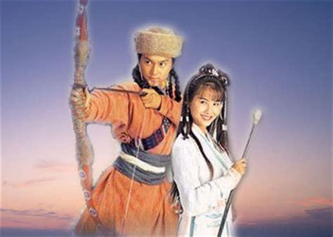 电视剧《94版射雕英雄传》-搜狐娱乐