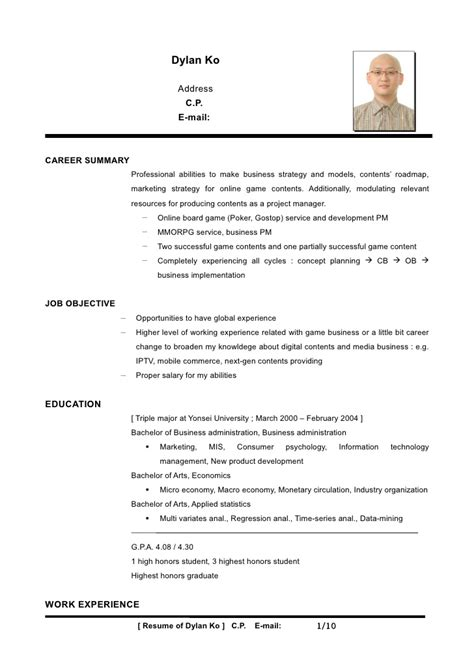 How A Resume Supposed To Look by Resume Template Sle Ko