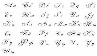 Type Of Letters Writing Cursive Letters Dr Odd