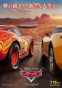 Cars 3 (2017) Poster #1 - Trailer Addict
