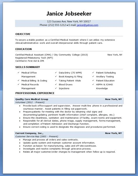 Sample Of A Medical Assistant Resume 2016  Sample Resumes. Resume Text. Resume Mba Marketing. Download Resume Templates. Handyman Description Resume. Resume Personal Statement. Executive Assistant Resume Samples. Automotive Resume. Resume Writers Houston