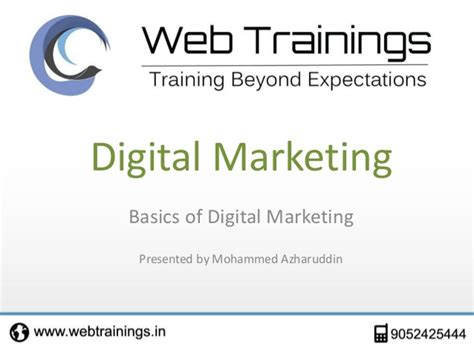 introduction to digital marketing course introduction to digital marketing