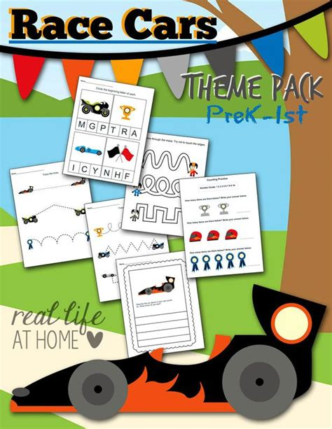 race car printables for preschool and kindergarten free 494 | 1cb696914f599ab17a65bd2f249b3807
