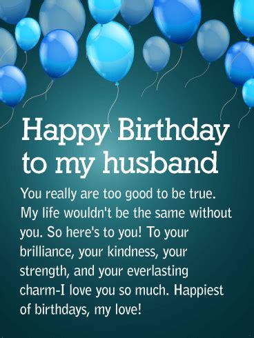 partner  life happy birthday wishes card  husband birthday greeting cards  davia