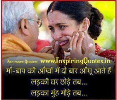 punjabi quotes  parents quotesgram