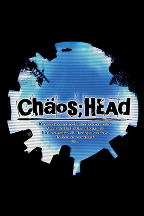 Multiple sizes available for all screen sizes. Chaos Head Logo Wallpaper for iPhone/iPod Touch 4 by ...