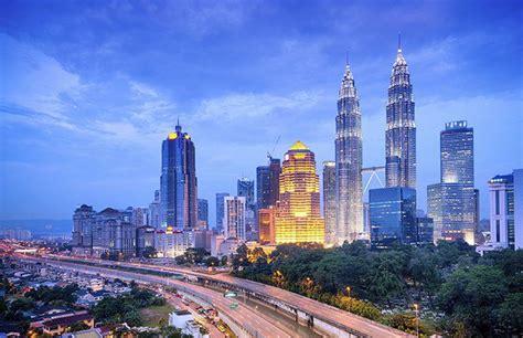 malaysia  decide  bitcoin ban  year
