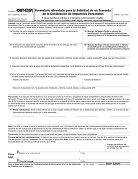 form 4506t ez sp fillable short form request for