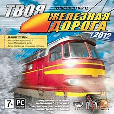Игру Train Simulator 2012rar Tdrodnik