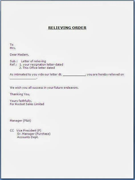 relieving order letter format