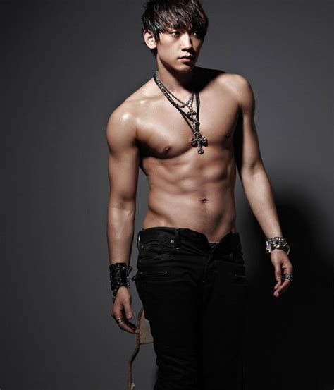 Netizen Alleges To Have Leaked Nude Photo Of Rain Agency