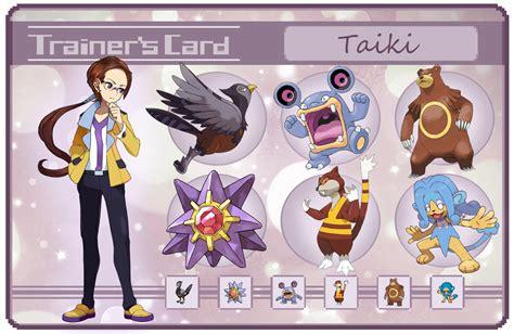 Sailor Trainer Cards Kakyuu Starlights And