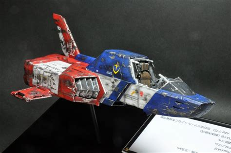 uchg ff  core fighter damaged ver modeled  zrr