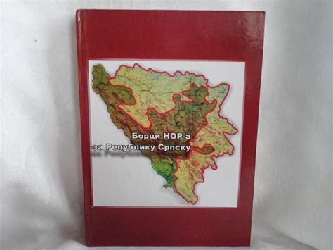 Borci NOR za Republiku Srpsku - Kupindo.com (59186551)