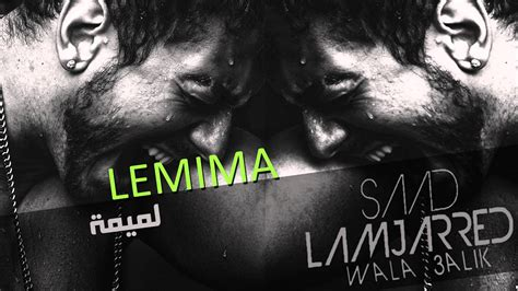 L' Mmima (official Audio)