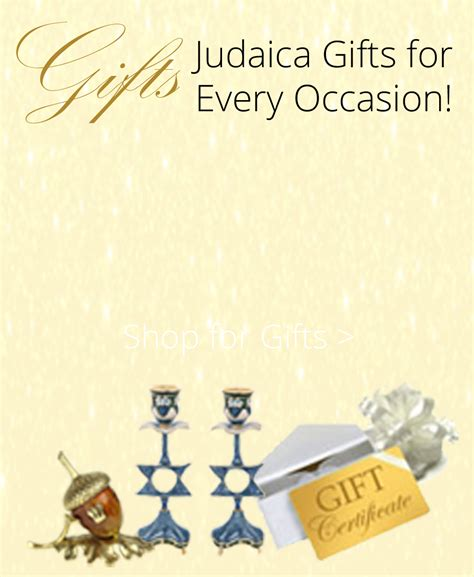 eichlerscom judaica jewish gifts jewish books eichlerscom