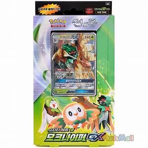 Pokemon Card Game Tcg Sun U0026 Moon Decidueye Gx Theme Deck