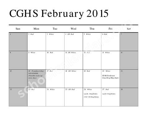 redwhite day school calendar center grove high school