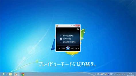 windows windows media player  youtube