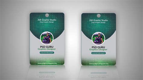 id card mockup design psd guru