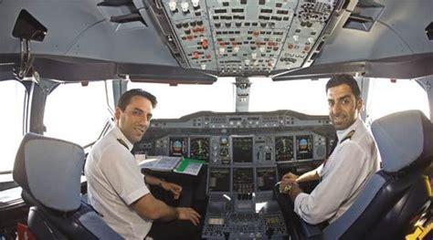airbus  emirates cockpit