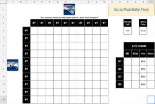 Super Bowl Pool Sheets Templates