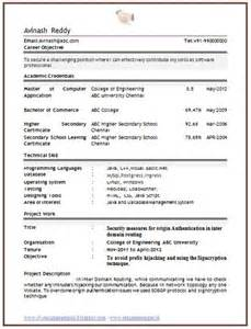 best resume format for freshers computer engineers pdf over 10000 cv and resume sles with free down
